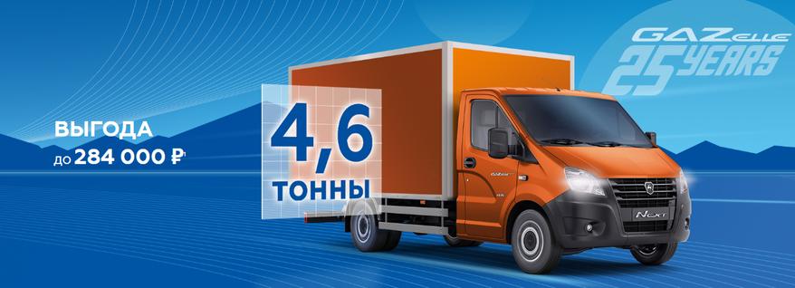 Выгода до 284 000 рублей. Trade-in. Рассрочка.