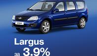 LARGUS универсал ЗА 3,9%
