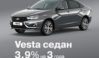 Vesta sedan за 3.9%