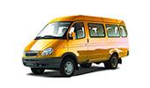 Коммерческий автобус ГАЗ-3221 «маршрутное такси»