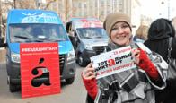 Команда автопробега «Тотальный диктант» посетила Нижний Новгород